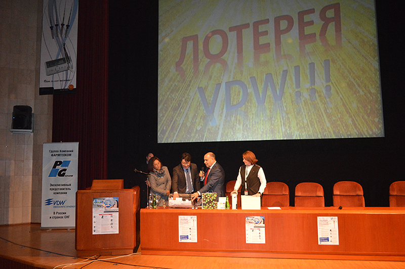 Lectures and Lottery at Pharmgeocom VDW Congress in Russian Academy of Sciences (RAS)