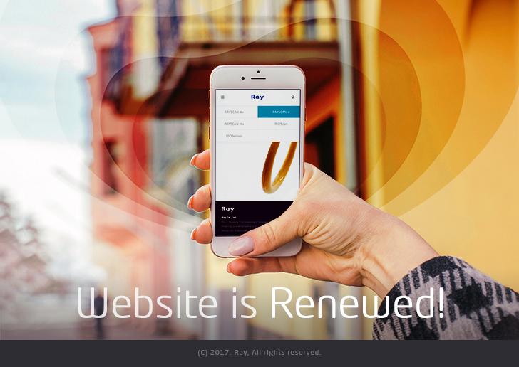 Website is Renewed!