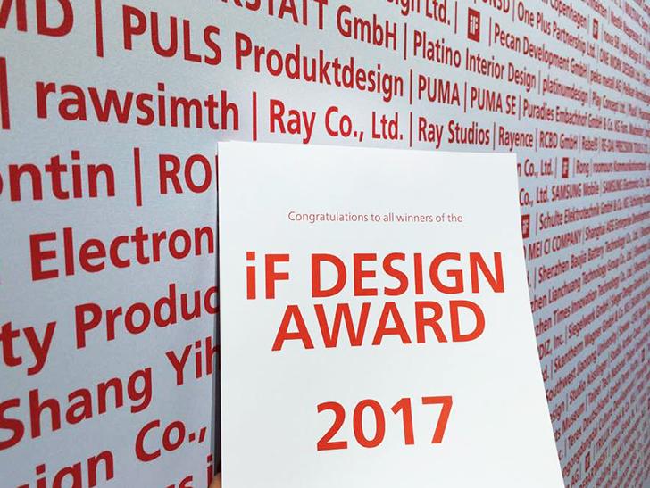 Ray Attended iF Desgin Award Night 2017